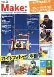 『Make: Technology on Your Time Volume 01』表紙